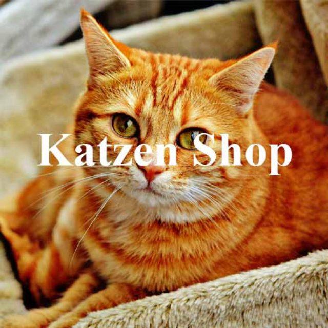 Katzen Shop